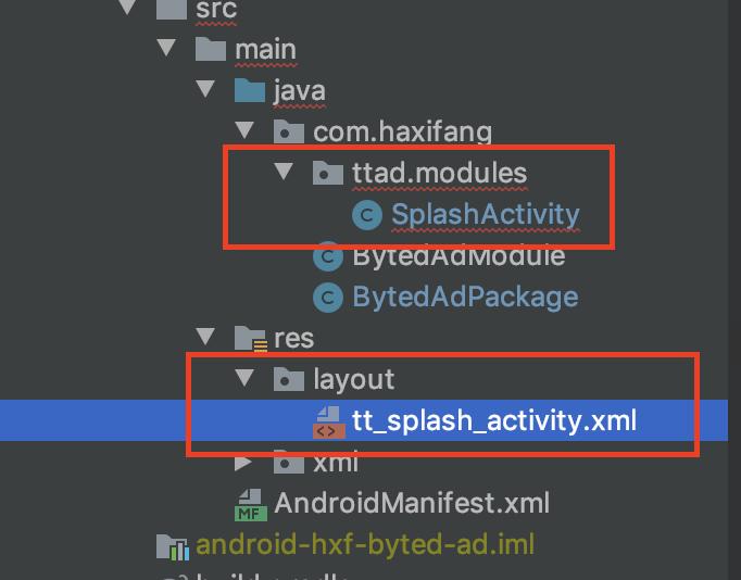 手把手封装一个 React native Module 之实战封装穿山甲广告模块 android 部分之开屏广告-天真的小窝