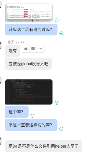 React Native 0.60.5 升级 React Native 0.63.2 踩坑指南-天真的小窝