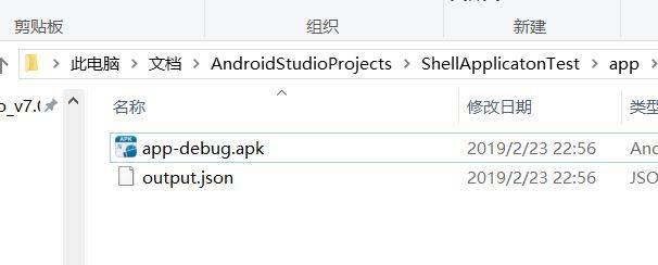【转载】android 免 root 运行 adb 高级权限命令,例如修改手机设置等-天真的小窝